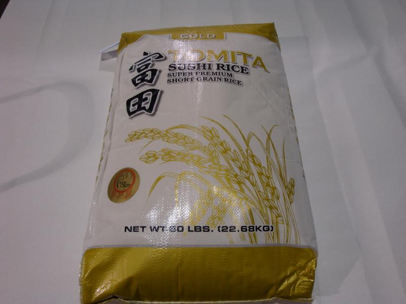Premium Short Grain Rice